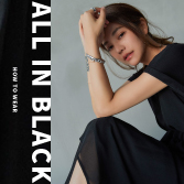 ALL IN BLACK