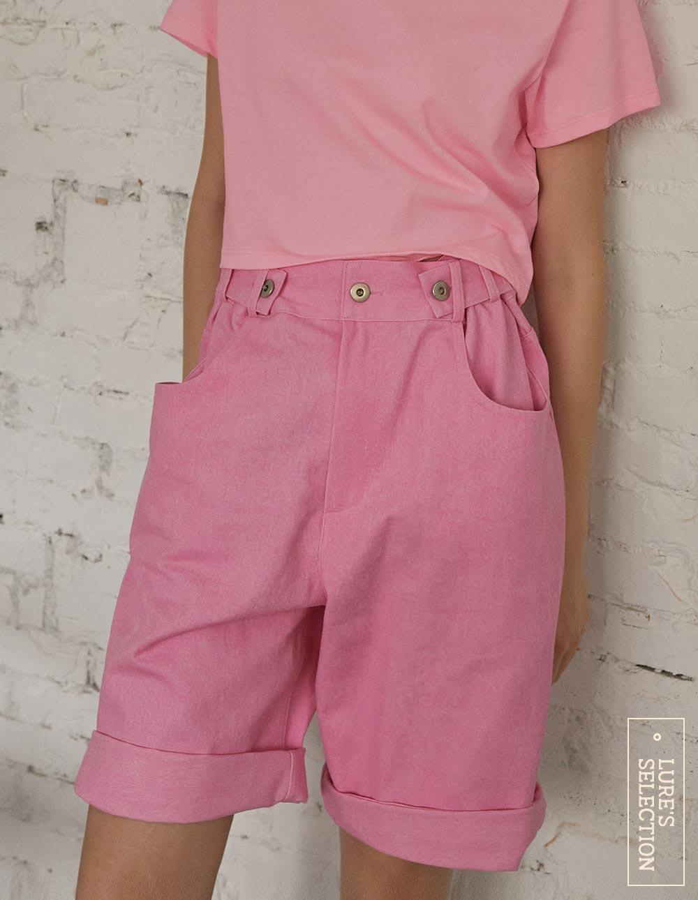 選品系列:腰調節亮色五分褲