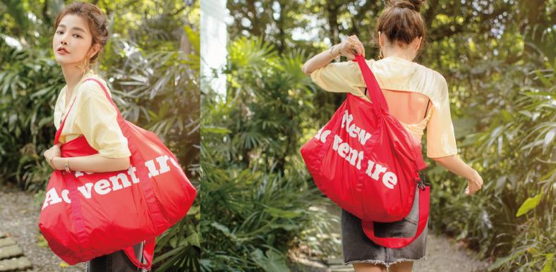 八月限定│ 滿額加價購「New Adventure旅行袋」